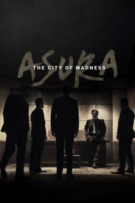دانلود فیلم Asura: The City of Madness 2016