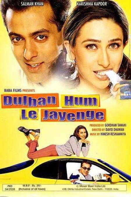دانلود فیلم هندی به دنبال داماد Dulhan Hum Le Jayenge 2000 دوبله فارسی