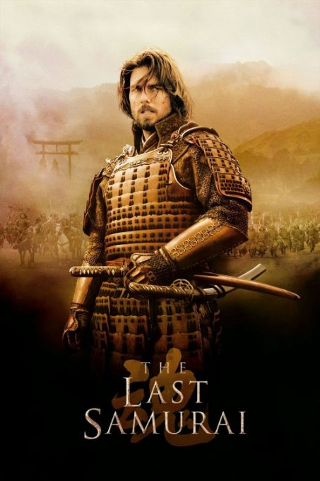 دانلود فیلم آخرین سامورایی The Last Samurai 2003 دوبله فارسی