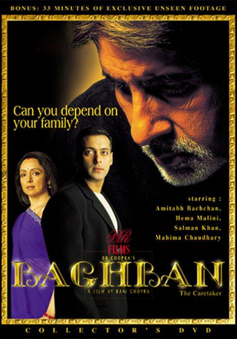 دانلود فیلم هندی باغبان Baghban 2003 دوبله فارسی