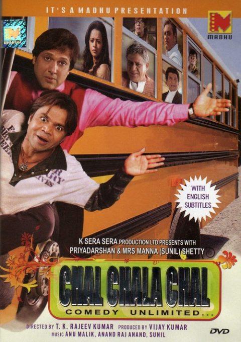 دانلود فیلم هندی برو راهتو برو Chal Chala Chal 2009 دوبله فارسی