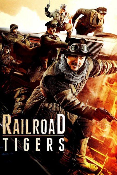 دانلود فیلم راه آهن ببرها Railroad Tigers 2016 دوبله فارسی از جکی چان
