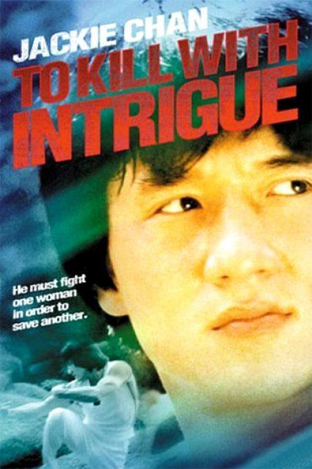 دانلود فیلم رزمی پنجمین اژدها To Kill with Intrigue از جکی چان