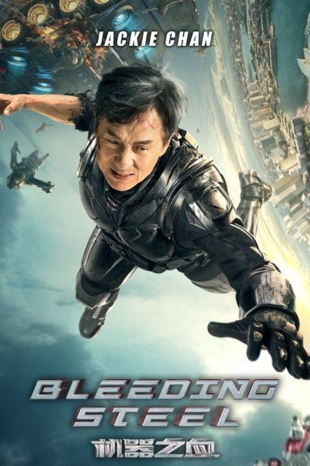 دانلود فیلم اکشن فولاد خونین Bleeding Steel 2017 از جکی چان
