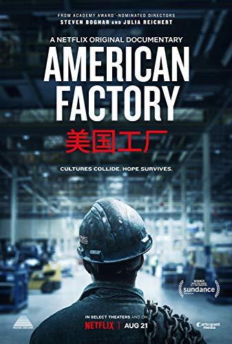 دانلود فیلم کارخانه آمریکایی American Factory 2019
