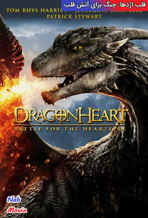 دانلود فیلم Dragonheart Battle for the Heartfire 2017 قلب اژدها نبرد برای قلب آتشین