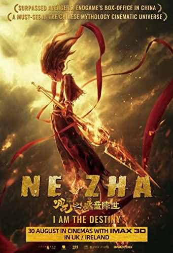 دانلود انیمیشن جدید Ne Zha 2019 نه ژا دوبله فارسی