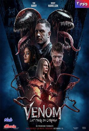 دانلود فیلم Venom 2 2021 ونوم ۲ ( بدون زیرنویس )