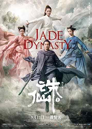 دانلود فیلم Jade Dynasty 2019 سلسله یشم دوبله فارسی
