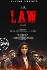 دانلود فیلم هندی Law 2020 قانون
