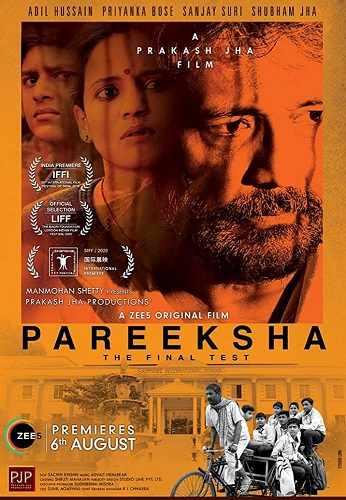 دانلود فیلم هندی Pareeksha 2020 امتحان نهایی