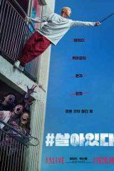 دانلود فیلم #Alive 2020 هشتگ زنده