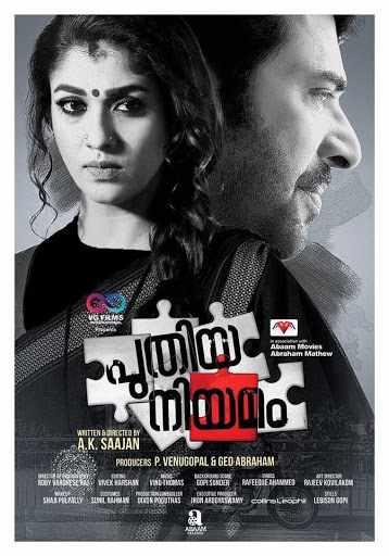 دانلود فیلم Puthiya Niyamam 2016