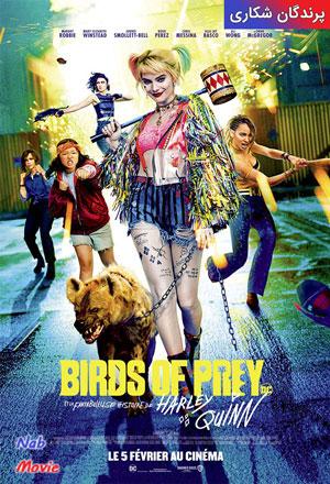 دانلود فیلم ۲۰۲۰ Birds of Prey پرندگان شکاری با زیرنویس فارسی چسبیده