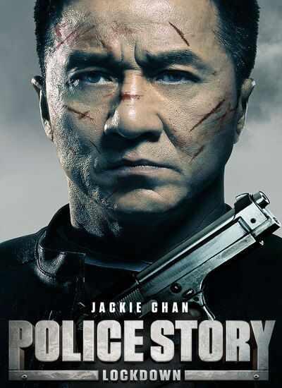 دانلود فیلم Police Story: Lockdown 2013 داستان پلیس 6 دوبله فارسی