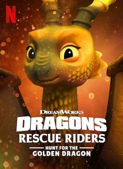 دانلود انیمیشن Dragons: Rescue Riders: Hunt for the Golden Dragon 2020 اژدها سواران دوبله فارسی