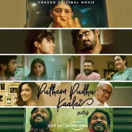 دانلود فیلم هندی Putham Pudhu Kaalai 2020 یک زندگی جدید