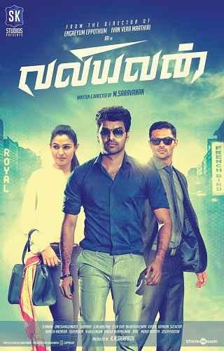 دانلود فیلم هندی Valiyavan 2015 تنومند