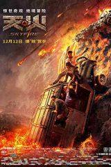دانلود فیلم Skyfire 2019 آسمان آتش