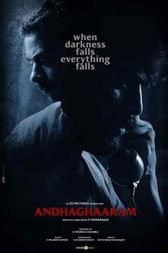 دانلود فیلم هندی Andhaghaaram 2020 تاریکی