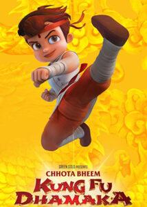 دانلود انیمیشن Chhota Bheem Kung Fu Dhamaka 2019 بیم کوچولو کونگ فو کار