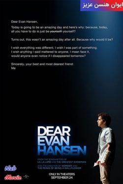 دانلود فیلم Dear Evan Hansen 2021 ایوان هنسن عزیز با زیرنویس فارسی چسبیده
