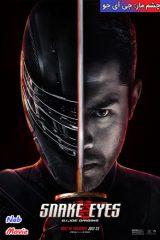 دانلود فیلم Snake Eyes: G.I. Joe Origins 2021 چشم مار جی آی جو