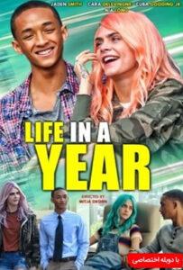 دانلود فیلم Life in a Year 2020 زندگی در یک سال