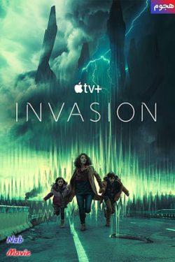 دانلود سریال Invasion 2021 هجوم فصل اول با هنرنمایی گلشیفته فراهانی