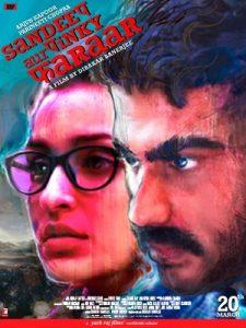 دانلود فیلم Sandeep Aur Pinky Faraar 2021 فرار سندیپ و پینکی