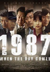 دانلود فیلم 1987: When the Day Comes 2017 زمانی که آن روز فرا رسد