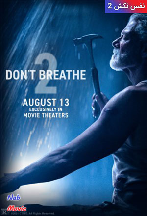 دانلود فیلم Don't Breathe 2 2021 نفس نکش ۲