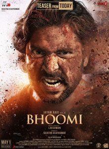 دانلود فیلم Bhoomi 2021 بومی