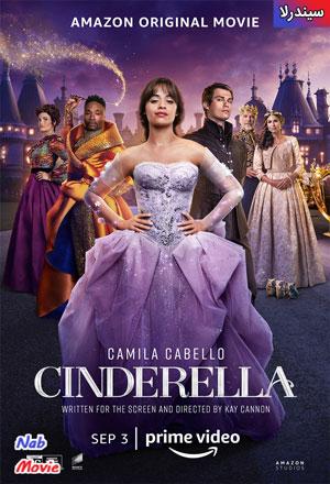 دانلود فیلم Cinderella 2021 سیندرلا