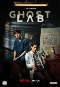 دانلود فیلم Ghost Lab 2021 آزمایشگاه ارواح