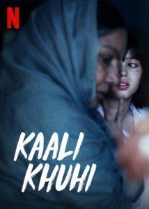 دانلود فیلم Kaali Khuhi 2020 چاه سیاه