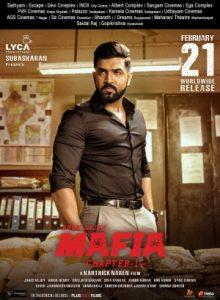 دانلود فیلم Mafia: Chapter 1 2020 مافیا قسمت یکم
