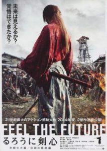 دانلود فیلم Rurouni Kenshin: The Legend Ends 2014 شمشیرزن دوره گرد: پایان افسانه