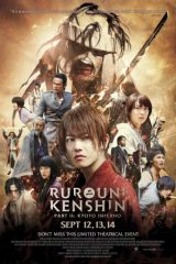 دانلود فیلم Rurouni Kenshin Part II: Kyoto Inferno 2014 شمشیر زن دوره گرد قسمت 2