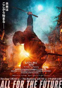 دانلود فیلم Rurouni Kenshin: Final Chapter Part I - The Final 2021 بخش آخر قسمت 1