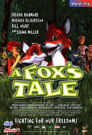 دانلود انیمیشن A Fox's Tale 2008 روباه کوچولو