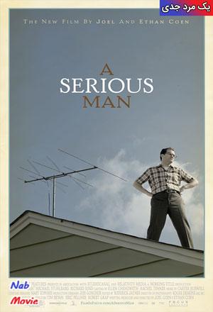 دانلود فیلم A Serious Man 2009 یک مرد جدی