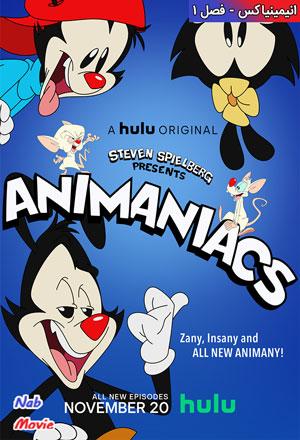 دانلود سریال انیمیشن Animaniacs 2020 انیمینیاکس
