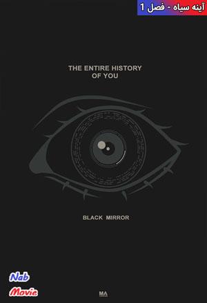 دانلود فصل اول سریال Black Mirror 2011 آینه سیاه