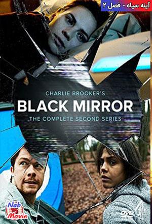 دانلود فصل دوم سریال Black Mirror 2013 آینه سیاه