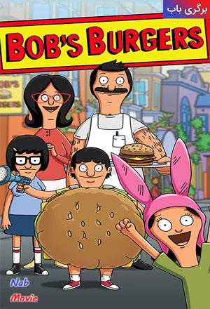 دانلود انیمیشن Bob's Burgers 2011 برگری باب