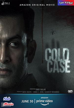 دانلود فیلم Cold Case 2021 پرونده سرد