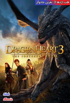 دانلود فیلم Dragonheart 3: The Sorcerer's Curse 2015 قلب اژدها 3: نفرین جادوگر