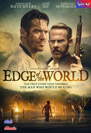 دانلود فیلم Edge of the World 2021 لبه دنیا