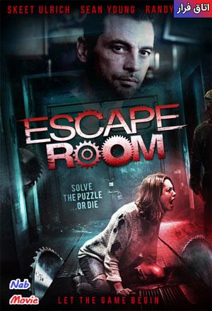 دانلود فیلم Escape Room 2018 اتاق فرار